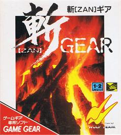 Box cover for Zan Gear on the Sega Game Gear.