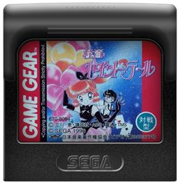 Cartridge artwork for Kaitou Saint Tail on the Sega Game Gear.