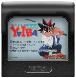 Cartridge artwork for Kenyuu Densetsu Yaiba on the Sega Game Gear.
