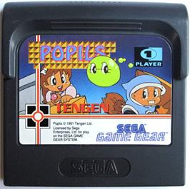 Cartridge artwork for Magical Puzzle Popils on the Sega Game Gear.