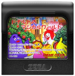 Cartridge artwork for McDonald's: Ronald in the Magical World on the Sega Game Gear.