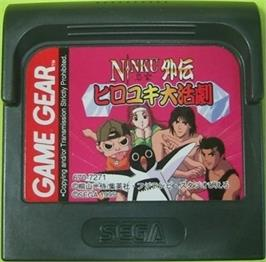 Cartridge artwork for Ninku Gaiden: Hiroyuki Daikatsugeki on the Sega Game Gear.