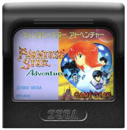 Cartridge artwork for Phantasy Star Adventure on the Sega Game Gear.