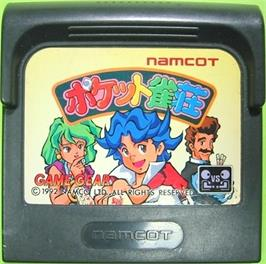 Cartridge artwork for Pocket Jansou on the Sega Game Gear.