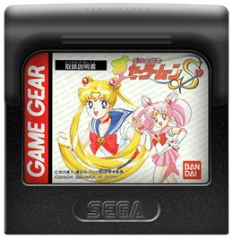 Cartridge artwork for Pretty Solidier Sailor Moon S on the Sega Game Gear.