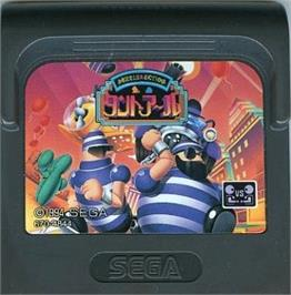 Cartridge artwork for Puzzle & Action: Tanto-R on the Sega Game Gear.