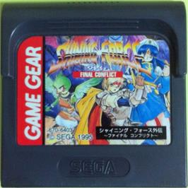 Cartridge artwork for Shining Force Gaiden: Final Conflict on the Sega Game Gear.