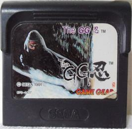 Cartridge artwork for Shinobi on the Sega Game Gear.