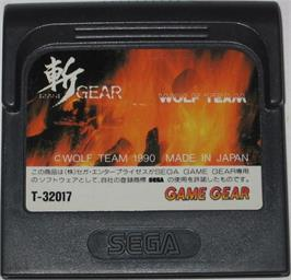Cartridge artwork for Zan Gear on the Sega Game Gear.
