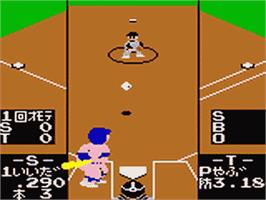 In game image of Gear Stadium Heiseiban on the Sega Game Gear.
