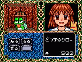 In game image of Madou Monogatari III: Kyuukyoku Joou-sama on the Sega Game Gear.