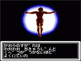 In game image of Megami Tensei Gaiden: Last Bible Special on the Sega Game Gear.