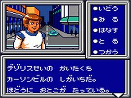 In game image of Phantasy Star Adventure on the Sega Game Gear.