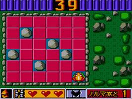 In game image of Puzzle & Action: Tanto-R on the Sega Game Gear.
