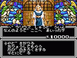 In game image of Revelations: The Demon Slayer on the Sega Game Gear.