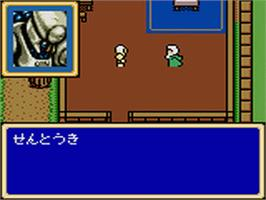 In game image of Shining Force Gaiden: Final Conflict on the Sega Game Gear.