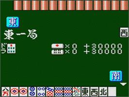 In game image of Taisen Mahjong HaoPai on the Sega Game Gear.