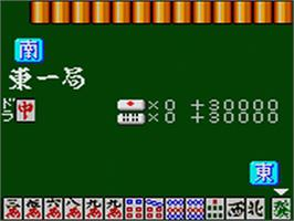 In game image of Taisen Mahjong HaoPai 2 on the Sega Game Gear.