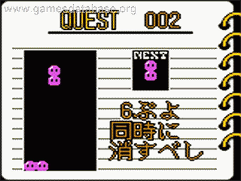 In game image of Nazo Puyo 2 on the Sega Game Gear.