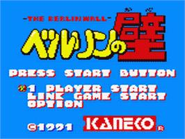 Title screen of Berlin Wall, The on the Sega Game Gear.