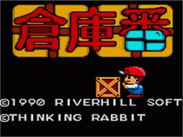 Title screen of Boxxle on the Sega Game Gear.