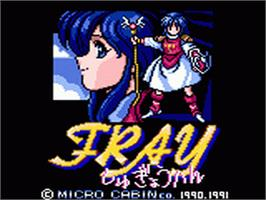 Title screen of Fray: Shugyou Hen on the Sega Game Gear.