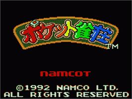 Title screen of Pocket Jansou on the Sega Game Gear.