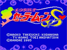 Title screen of Pretty Solidier Sailor Moon S on the Sega Game Gear.