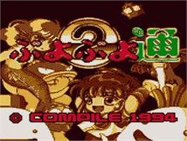 Title screen of Puyo Puyo 2 on the Sega Game Gear.