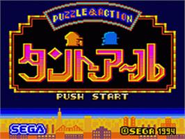 Title screen of Puzzle & Action: Tanto-R on the Sega Game Gear.