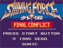 Title screen of Shining Force Gaiden: Final Conflict on the Sega Game Gear.