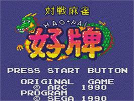 Title screen of Taisen Mahjong HaoPai on the Sega Game Gear.