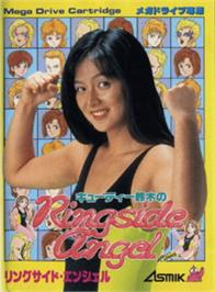 Box cover for Cutie Suzuki no Ringside Angel on the Sega Genesis.