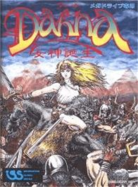 Box cover for Dahna: Megami Tanjou on the Sega Genesis.