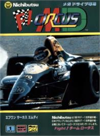Box cover for F1 Hero MD on the Sega Genesis.