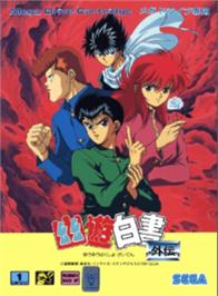 Box cover for Yu Yu Hakusho: Makyou Toitsusen on the Sega Genesis.