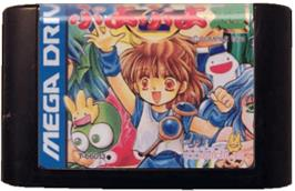 Cartridge artwork for Puyo Puyo 2 on the Sega Genesis.