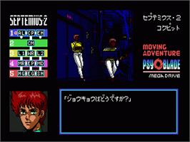 In game image of Psy-O-Blade on the Sega Genesis.