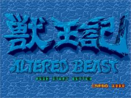Title screen of Altered Beast on the Sega Genesis.