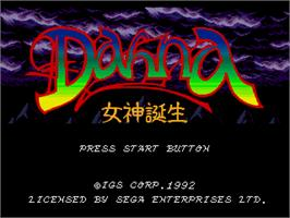 Title screen of Dahna: Megami Tanjou on the Sega Genesis.