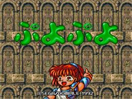 Title screen of Puyo Puyo on the Sega Genesis.