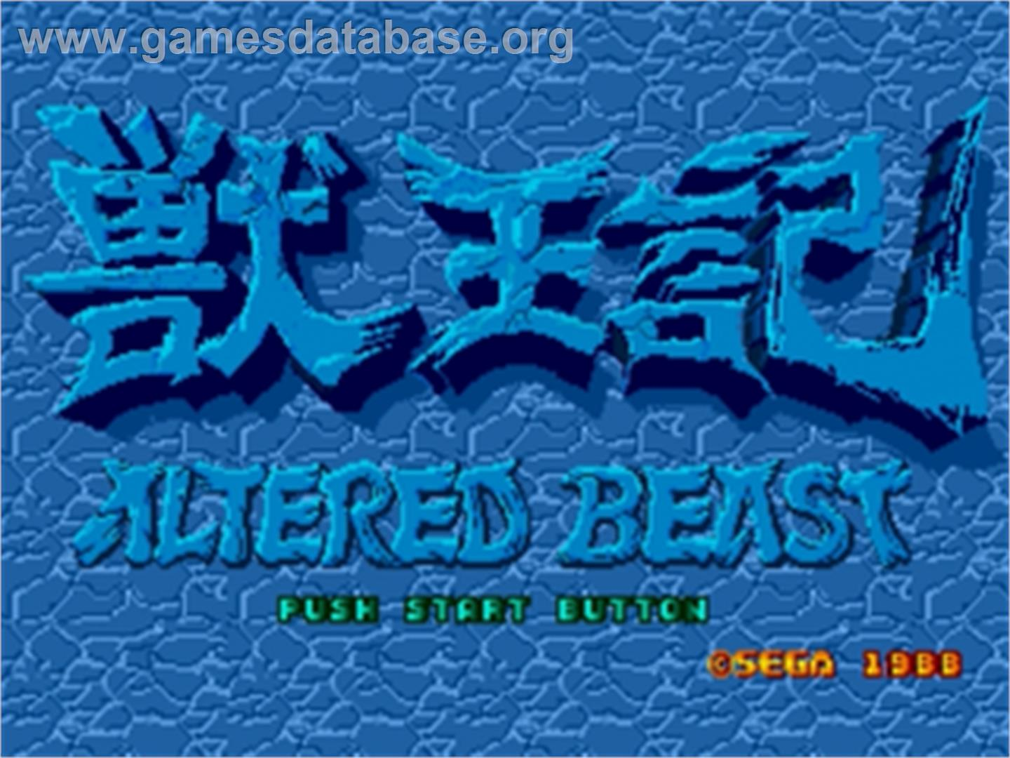 Altered Beast - Sega Genesis - Artwork - Title Screen