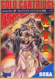 Box cover for Kujakuo on the Sega Master System.