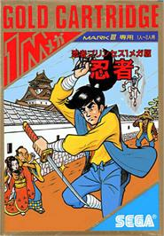 Box cover for Ninja on the Sega Master System.