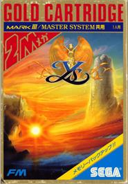 Box cover for Ys on the Sega Master System.