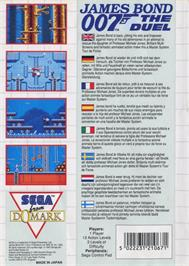 Box back cover for 007: The Duel on the Sega Master System.