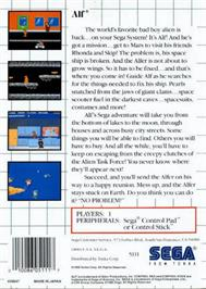 Box back cover for ALF on the Sega Master System.