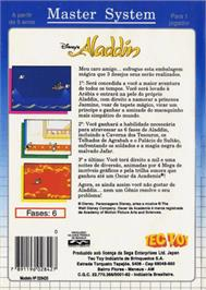 Box back cover for Aladdin on the Sega Master System.