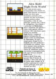 Box back cover for Alex Kidd: High-Tech World on the Sega Master System.