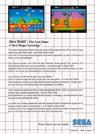 Box back cover for Alex Kidd: The Lost Stars on the Sega Master System.